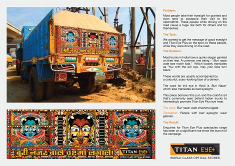 Titan Eye Plus - Lorry